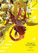 Digimon Adventure tri. - Chapter 3 Confession