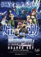 Fairy Tail Episode 1-3