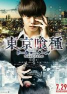 Tokyo Ghoul – The Movie