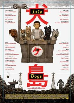 Isle of Dogs - Ataris Reise (2018)<br><small><i>Isle of Dogs</i></small>