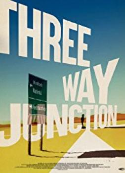 3 Way Junction