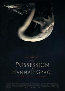 The Possession of Hannah Grace (2018)<br><small><i>The Possession of Hannah Grace</i></small>