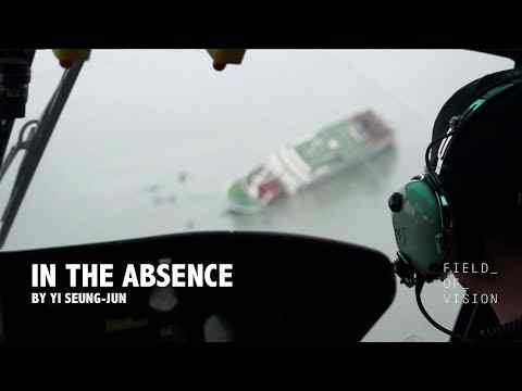 In the Absence - trailer 1
